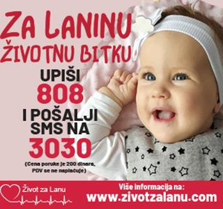 Lana 300×280